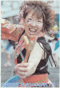 高知新聞08月12日