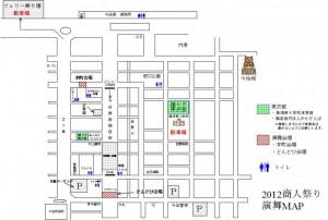 2012商人祭りmap