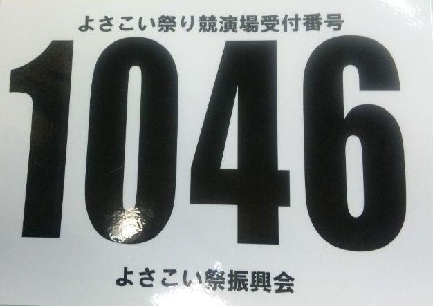 DVC00816zz