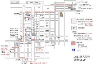 2013商人MAP