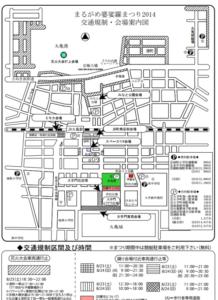 basara地図