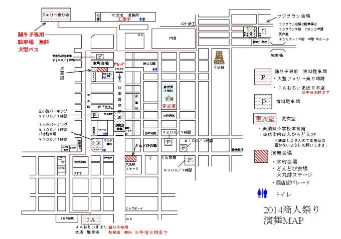 2014商人Map