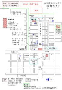 2015海道よさこい駐車場map