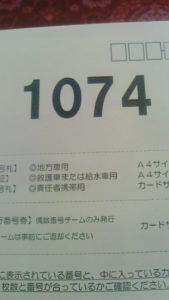 2016/ 6/15 15:45
