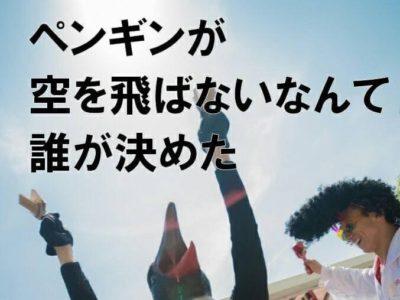 踊り子募集掲示板掲載中!